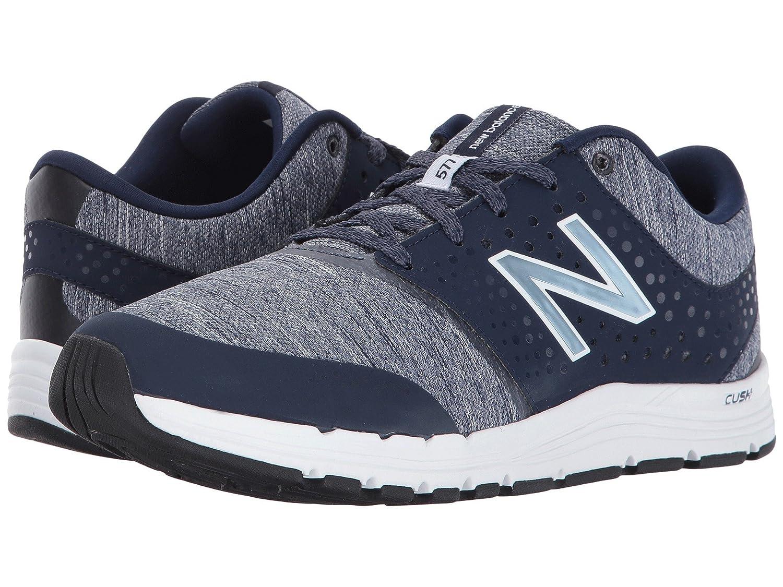 (ニューバランス) New Balance メンズランニングシューズ?スニーカー?靴 577v4 Pigment/White ホワイト 6 (24cm) B