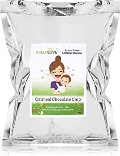 Lactation Cookies, Lactation supplement for increased breast milk, Artisan Baked Lactation Cookie by Green Love, Lactation...