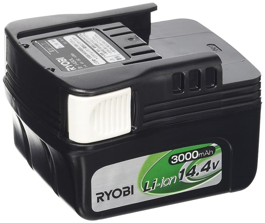 リーガン王朝王位リョービ(RYOBI) 電池パック リチウムイオン 3000mAh B-1430L スライドタイプ 14.4V 6406411