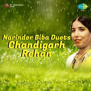 Narinder Biba Duets Chandigarh Rehan