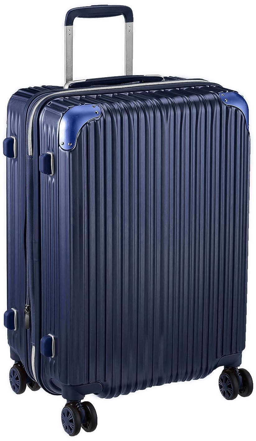 日帰り旅行にいらいらするヒール[トライデント] ハードジッパースーツケース キャリーケース 容量アップ拡張機能付 Mサイズ 中型 1年保証付 62-68L 保証付 68.0L 56cm 3.8kg TRI2035-56