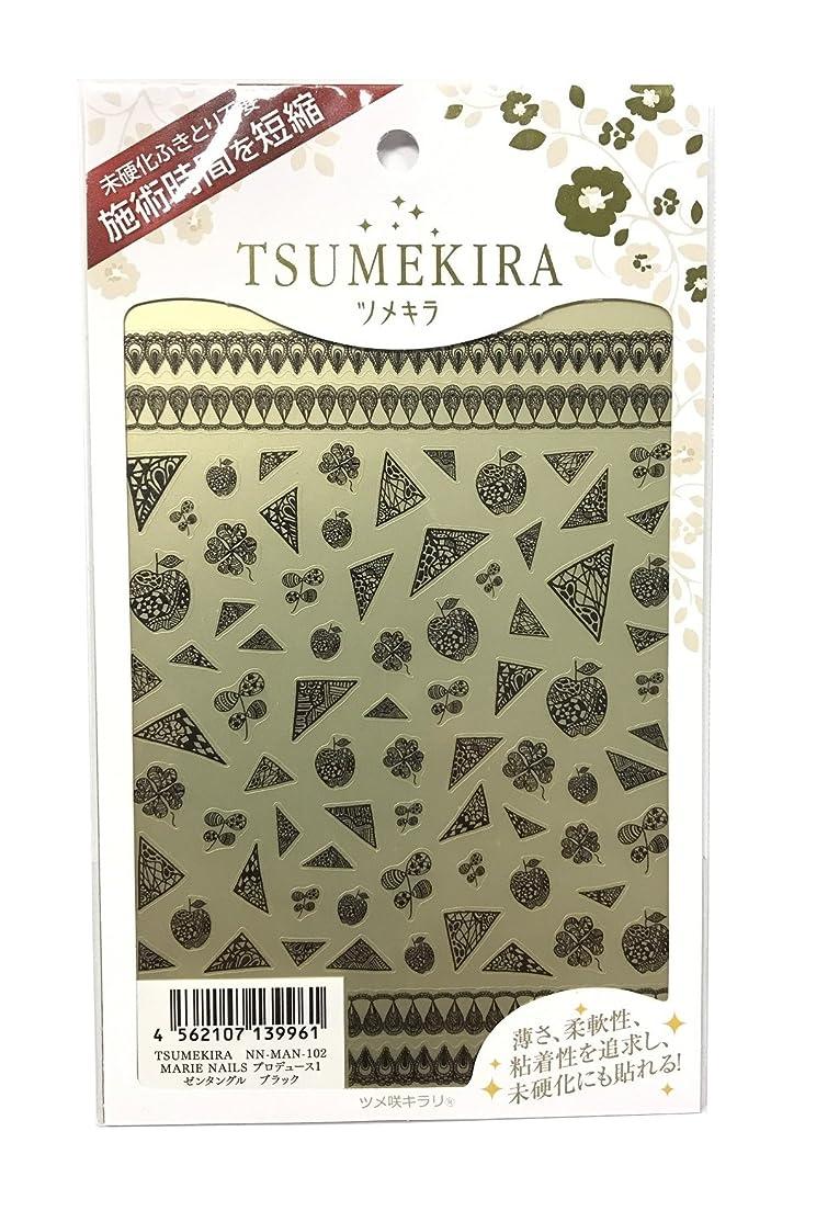 ボウリング抽出差別するツメキラ(TSUMEKIRA) ネイル用シール ゼンタングル ブラック NN-MAN-102