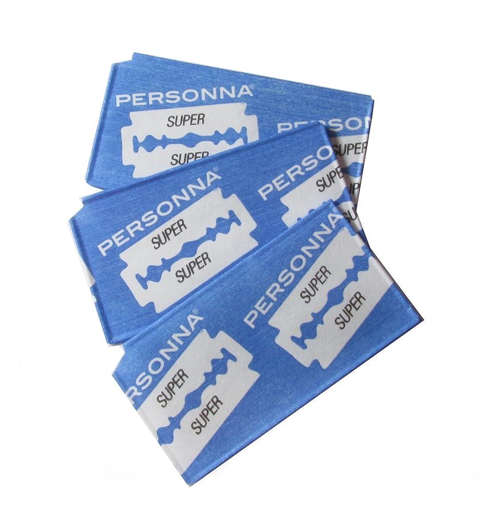 発火する撤退扱いやすいPersonna Med Prep 両刃替刃 100枚入り(5枚入り20 個セット)【並行輸入品】