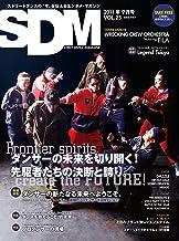 SDM vol.25