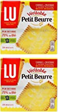 From France Lu Petit Beurre Biscuits 7 oz Pack of 2