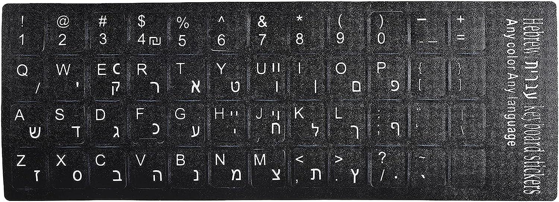 Adhesivos universales para Teclado Hebreo, Adhesivos para Teclado de computadora, Fondo Negro con Letras Blancas, Adhesivo Impermeable para Teclado para computadora portátil de 10-17 puadas