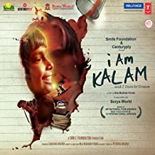 i am kalam songs mp3