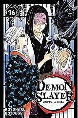 Demon Slayer T16 Format Kindle