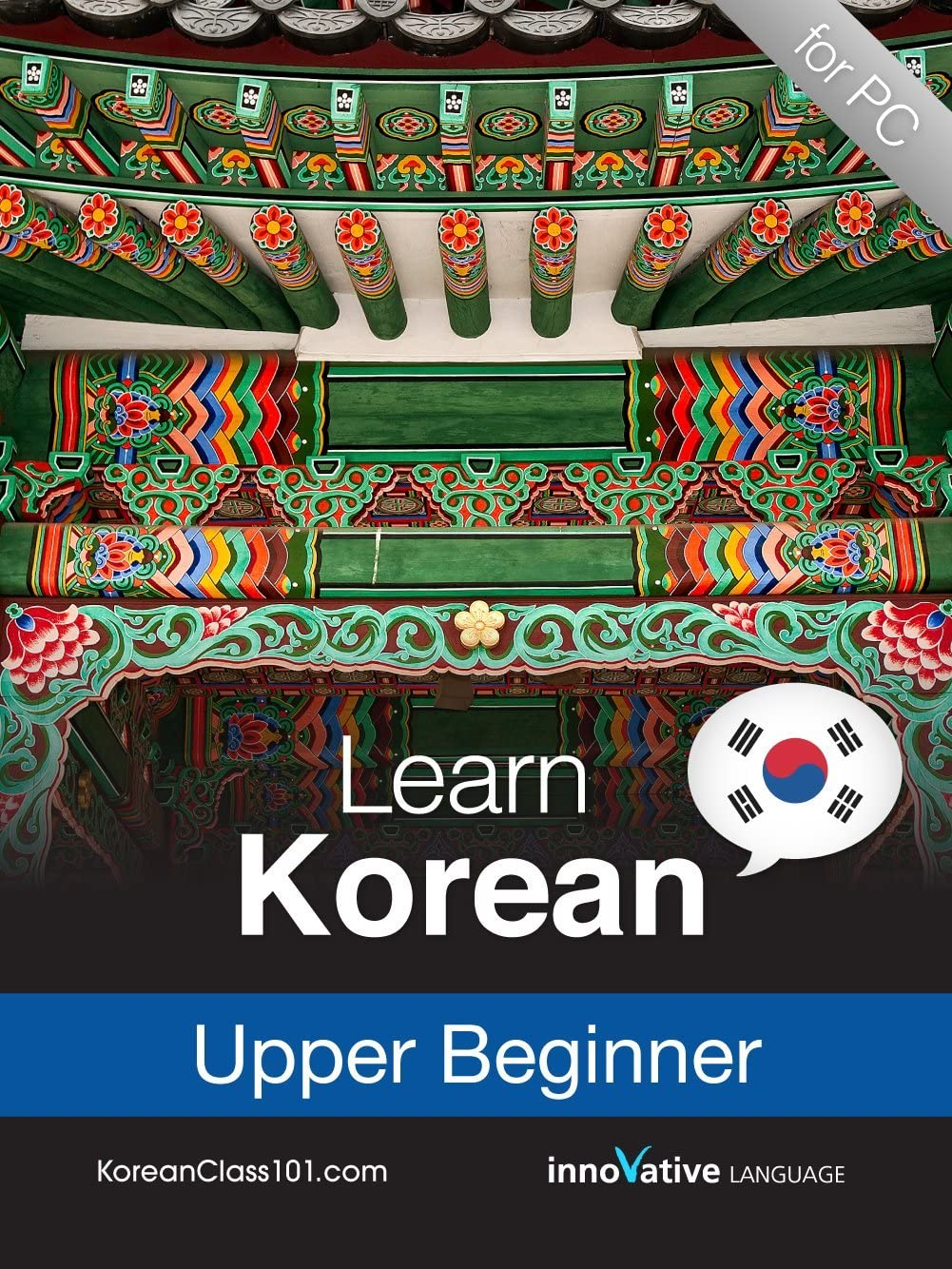 Learn Bombing new work Korean Special price for a limited time - Level 5: Beginner Course Audio Download Upper