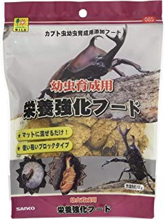 SANKO 幼虫育成用 栄養強化フード