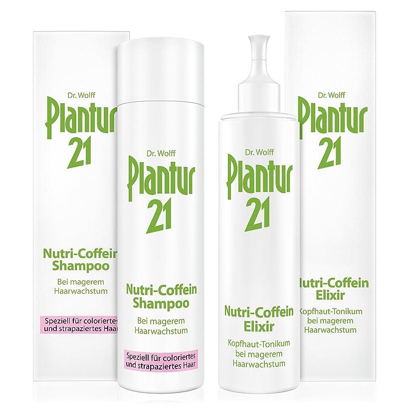 ファンドきらきら早めるDr Wolff Plantur 21 Nutri-Caffeine Combo Pack (Plantur 21 Shampoo and Elixir Set)