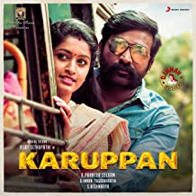 Best karuppan mp3 song Reviews