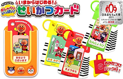 encuentra tu favorito aquí The card life  Start from Anpanman full full full chat NOW (japan import)  muchas concesiones