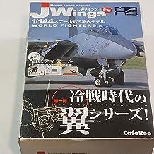 J-Wings World Fighters CFR061 F-4EJ Phantom II JASDF Cafe REO Military Aircraft 1/144 Scale Airplane Kit