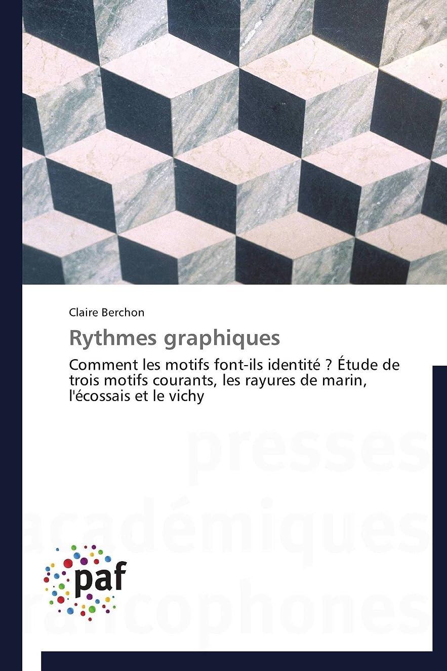 息切れ倍増津波Rythmes Graphiques (Omn.Pres.Franc.)