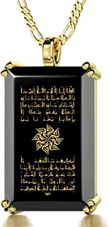 "Islamic Necklace for Men 24k Gold Inscribed in Arabic Calligraphy with Ayatul Kursi The Throne Verse 2nd Surah of the Quran, Al-Baqarah onto a Rectangular Black Onyx Religious Pendant, 20"" Chain"