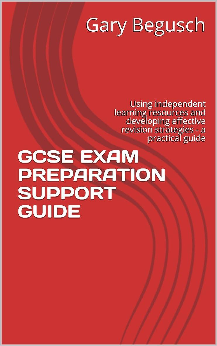 血まみれシード余計なGCSE EXAM PREPARATION SUPPORT GUIDE: Using independent learning resources and developing effective revision strategies - a practical guide (English Edition)