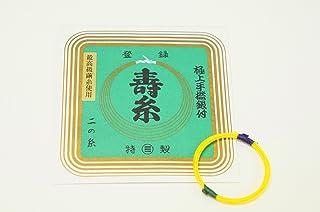三味線2の絹糸 丸三ハシモト 寿糸(15-2)4本セット