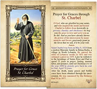 Grace St. Charbel Laminated Holy Card - Pack of 25