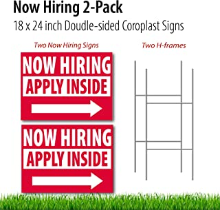 Now Hiring Sign 18 x 24 inch - Set of 2 Double Sided Coroplast