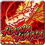 激Jパチスロ ドラゴンハナハナ-30
