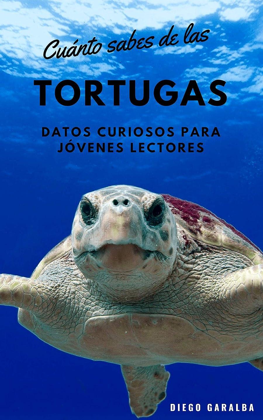 ブームちょっと待って価値のない?CUáNTO SABES DE LAS TORTUGAS?: Datos curiosos para jóvenes lectores. Con fotografías impactantes. (?Cuánto sabes de...? no 5) (Spanish Edition)