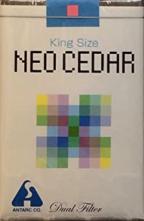 【指定第2類医薬品】ネオシーダーキングサイズ 20本