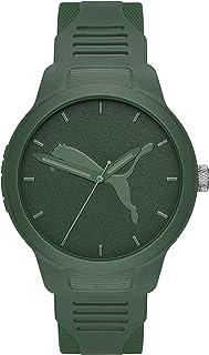 Men's Reset V2 Polyurethane Watch