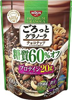 日清シスコ ごろっとグラノーラ 糖質60% オフ チョコナッツ 350g ×6袋
