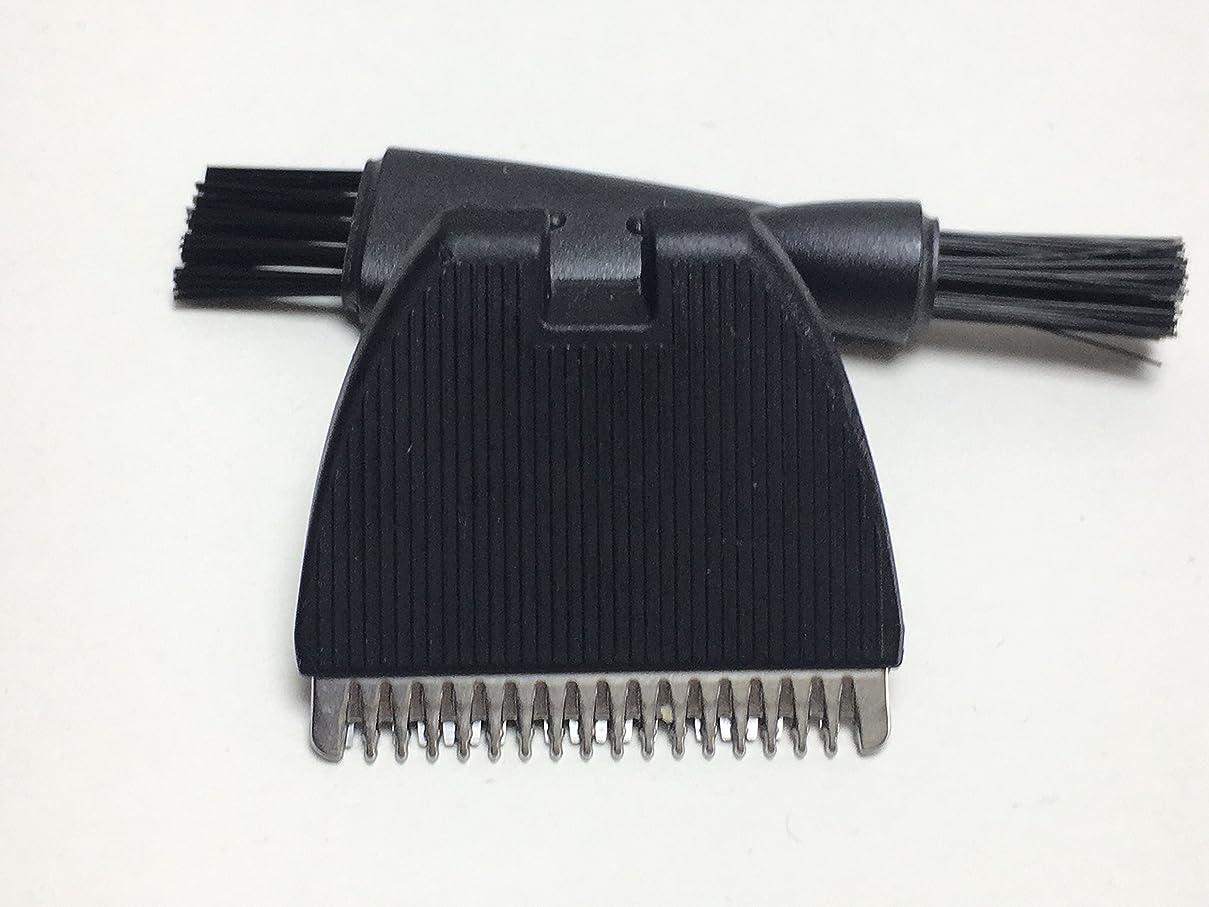 レーザ沿ってスケルトンシェーバーヘッドバーバーブレード フィリップス Philips G370 フィリップス ノレッコ ワン?ブレード 交換用ブレード Shaver Razor Head Blade clipper Cutter