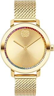 Movado Womens' Light Gold Dial Ionic Light Gold 2 Plated Steel Watch - 3600699