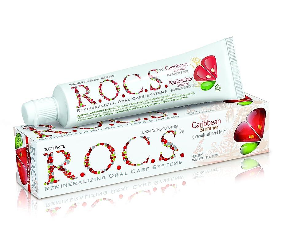 雑草サワー頻繁にR.O.C.S. ロックス歯磨き粉 グレープフルーツ&ミント