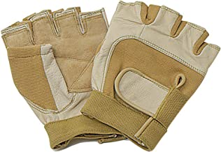 Director's Showcase (DSI) Fingerless Leather Color Guard Gloves