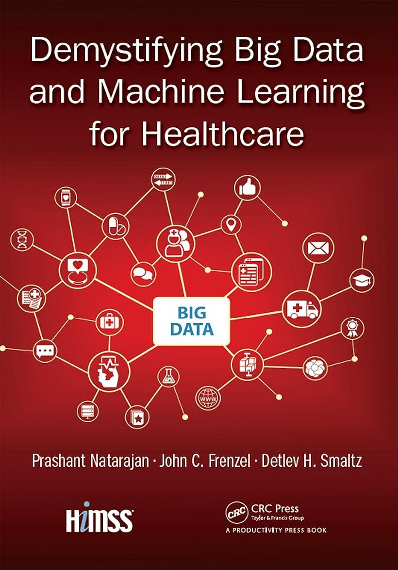 機関車三十傭兵Demystifying Big Data and Machine Learning for Healthcare (Himss Book) (English Edition)