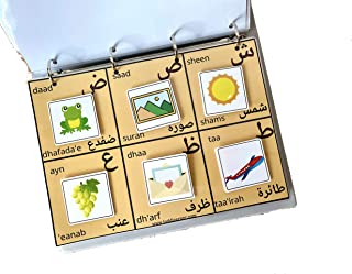 Toddlearner Arabic Busy Binder For Kids