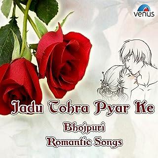 Bhojpuri Romantic Song