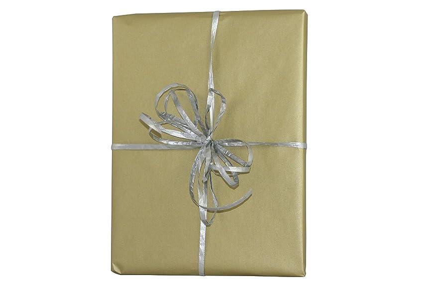 Premium Kraft Gift Wrap Paper Roll - Solid Matte - 50 Sq Ft (Gold)