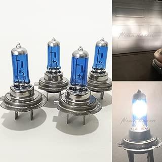 Mega Racer 2 Pair H7 100W Super White 5000K (High/Low Beam) Xenon Halogen Headlight Bulb Hi/Lo Stock Head Lamp Light USA