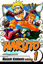 Permalink to Naruto 1: The Tests of the Ninja: Uzumaki Naruto PDF
