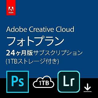 Adobe Creative Cloud フォトプラン(Photoshop+Lightroom) with 1TB|24か月版|オンラインコード版