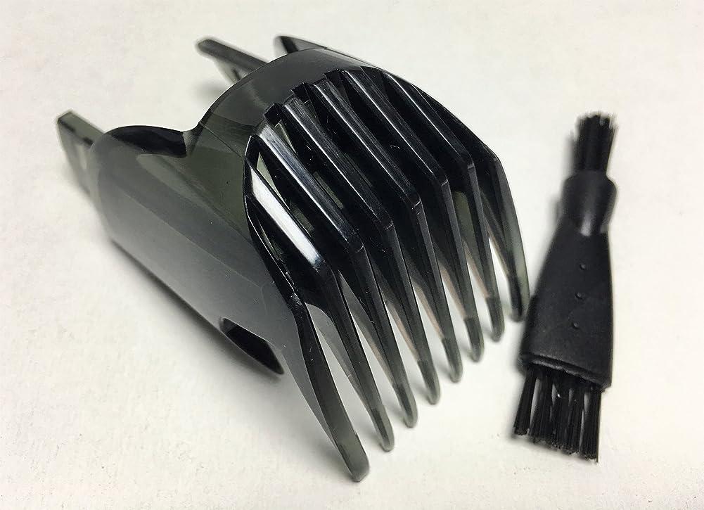 不規則ながんばり続ける組立シェービングカミソリトリマークリッパーコーム フィリップス Philips BT9280 BT9280/32 BT9285 BT9285/41 BT9295 BT9295/32 ヘア 櫛 細部コーム Shaver Razor hair trimmer clipper comb
