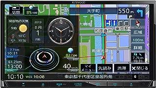 KENWOOD ケンウッド カーナビ 7インチMDV-S706 彩速ナビゲーションシステム フルセグ Android iPhone 対応 マスタークオリティーサウンドハイレゾ音源再生対応