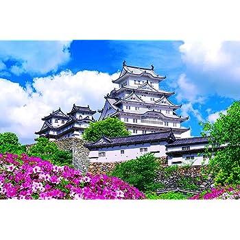 2016ピース ジグソーパズル パズルの超達人 白亜の要塞 姫路城-兵庫 ベリースモールピース(50x75cm)