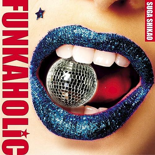 Amazon.com: Kono Yubi Tomare: Shikao Suga: MP3 Downloads