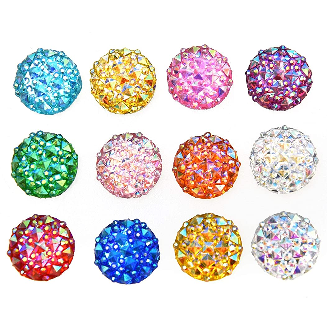 Monrocco 200 pcs 12mm Resin Cabochon Flat Back Faux Druzy Cabochons Iridescent Mermaid Deco Cabochons for Pendant Charms Jewelry Making