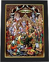 101 Temples Wooden Sita Ramula Kalyanam Photo Frame (13x10 Inches)