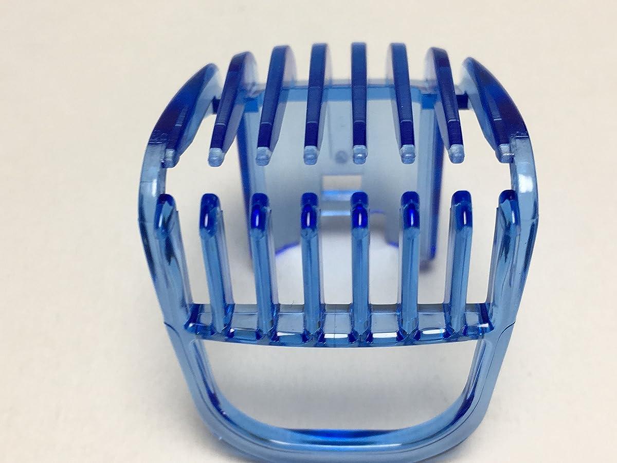 叱るファウル皮肉なブルー シェービングカミソリトリマークリッパーコーム フィリップス Series 3000 QT4013 QT4015 QT4015/16 QT4013/23 QT4005/13 QT4005 ヘア 櫛 細部コーム For Philips Shaver Razor hair Beard trimmer clipper comb