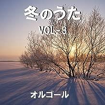 Best yuki no ne Reviews