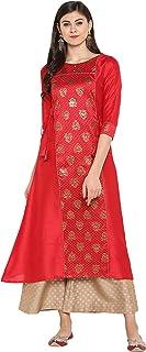 طقم بدلة كورتا حريمي هندي أحمر بولي حرير من Janasya