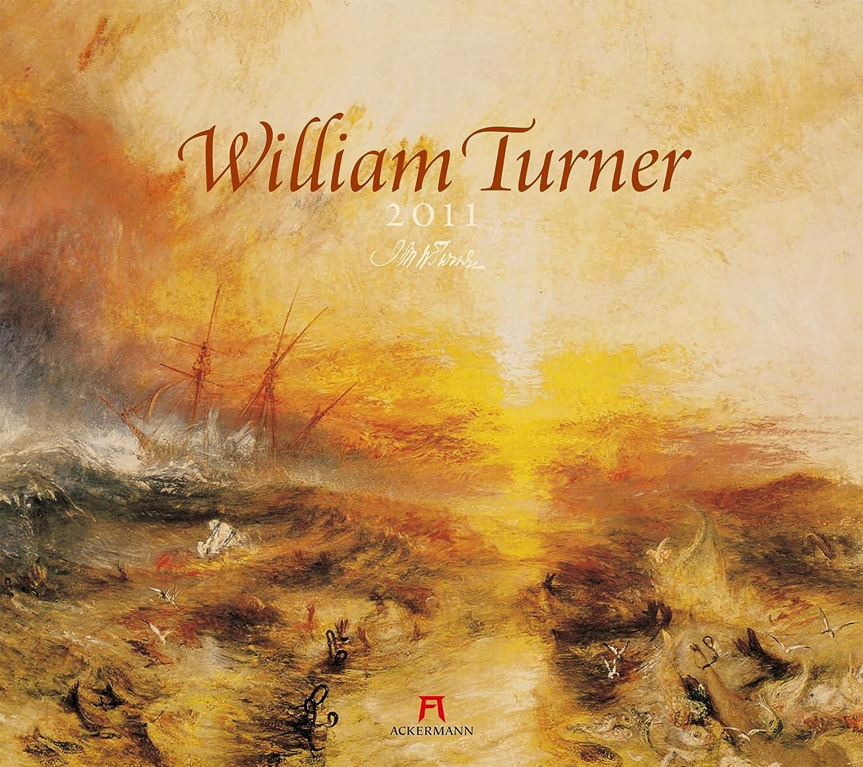 鉱夫再生可能応答William Turner 2011